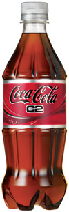 cokec2bottle.jpg